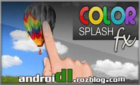 رنگ آمیزی تصاویر با Color Splash FX FULL v1.3.3